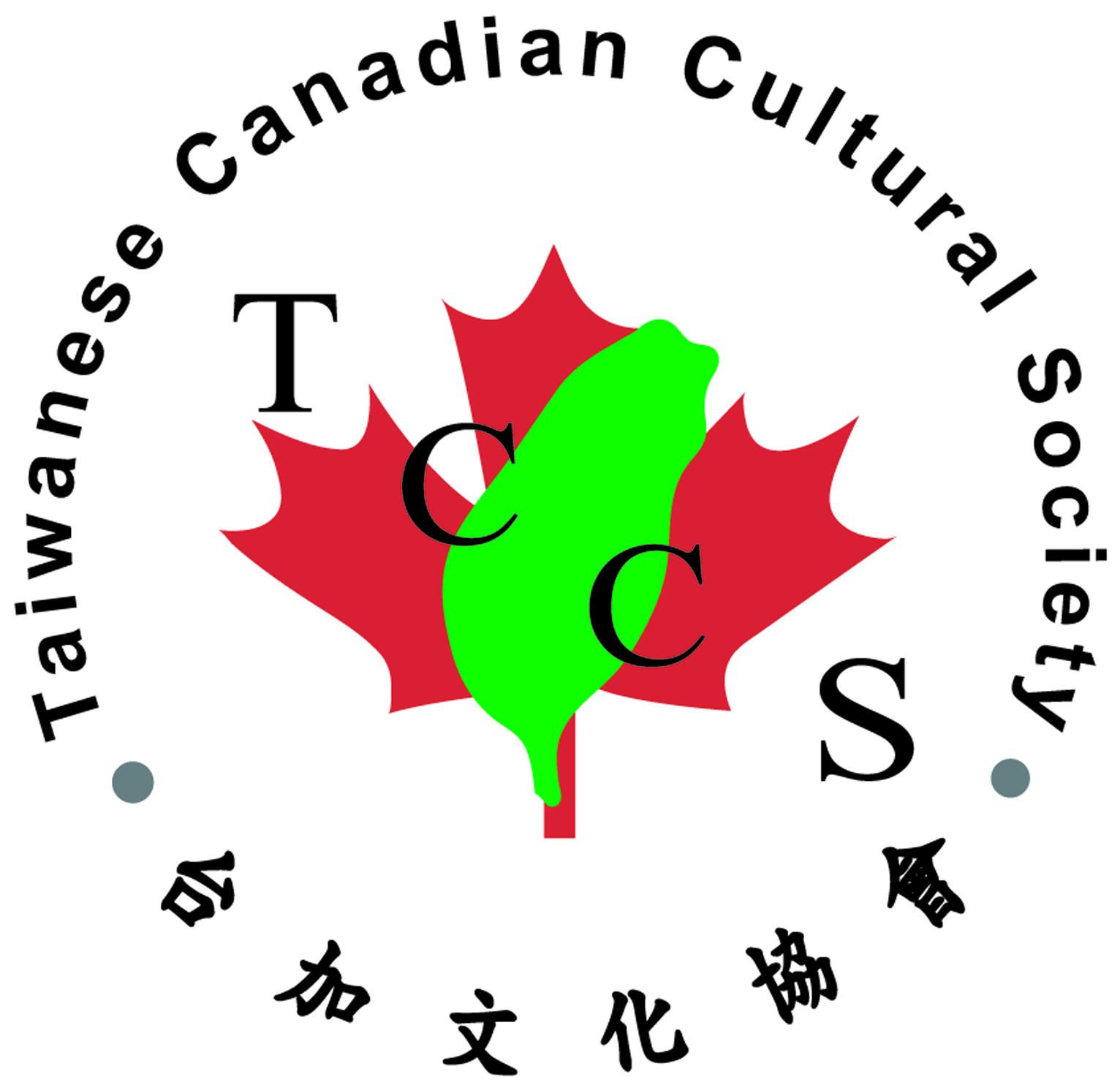 TCCS logo